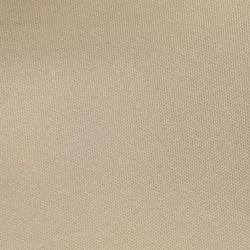 Потолочный материал 16120